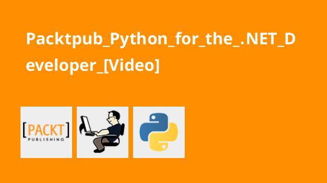 آموزش پایتون برای برنامه نویس دات نت